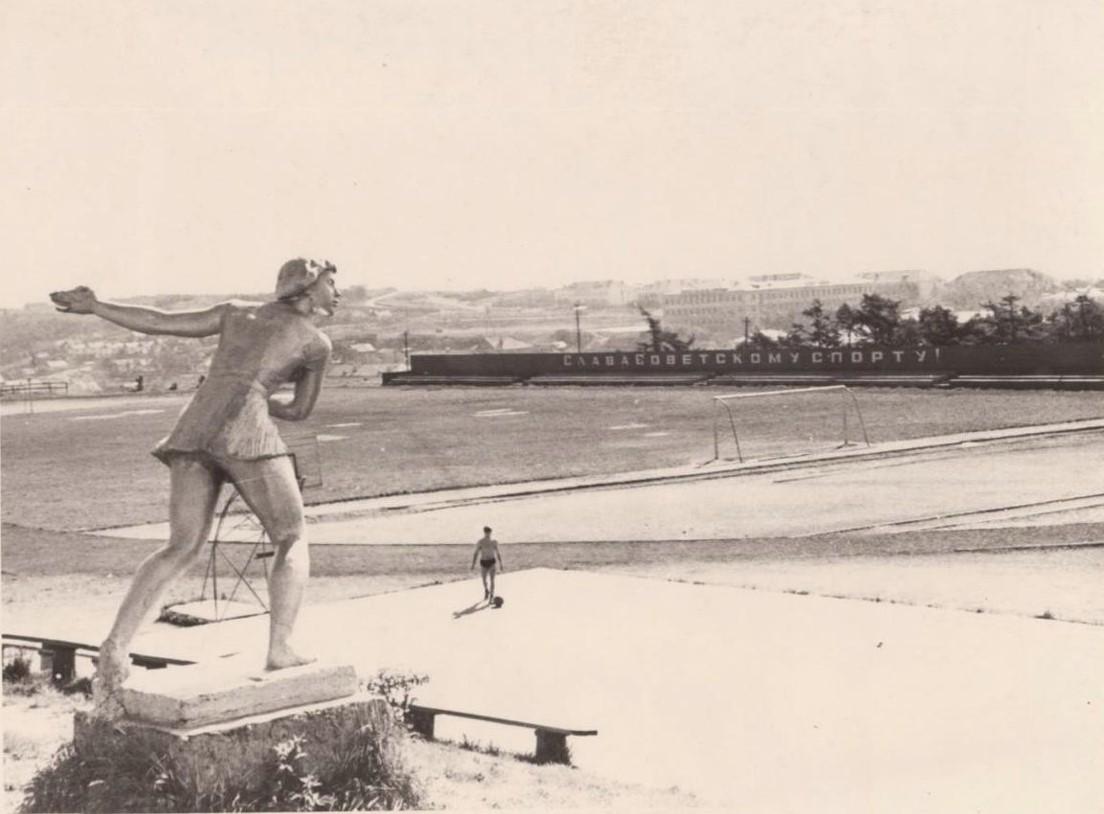 Стадион 'Водник' в г. Корсаков