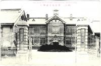 Здание окружного суда в строительных лесах