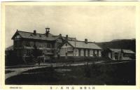 Вид на окружной суд в г. Тоехара