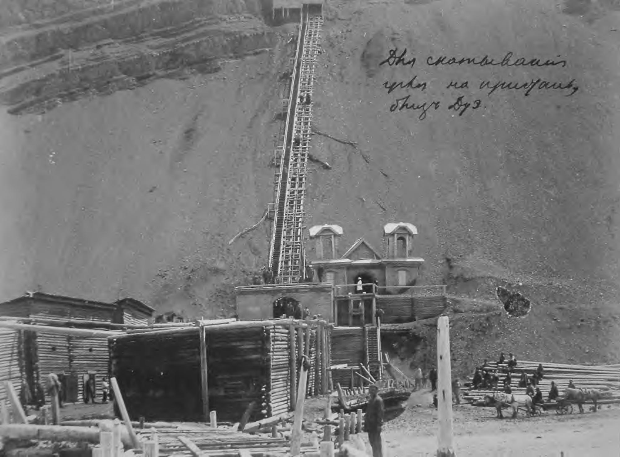 Копи каменного угля близ Дуэ