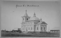 Храм в селе Рыковском