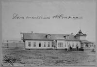 Дом начальника острова Сахалин