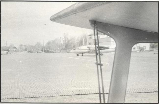 В аэропорту Зональное