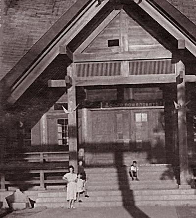 Дом пионеров и школьников в г. Холмск