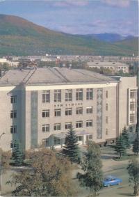 Южно-Сахалинск. Дом союзов.