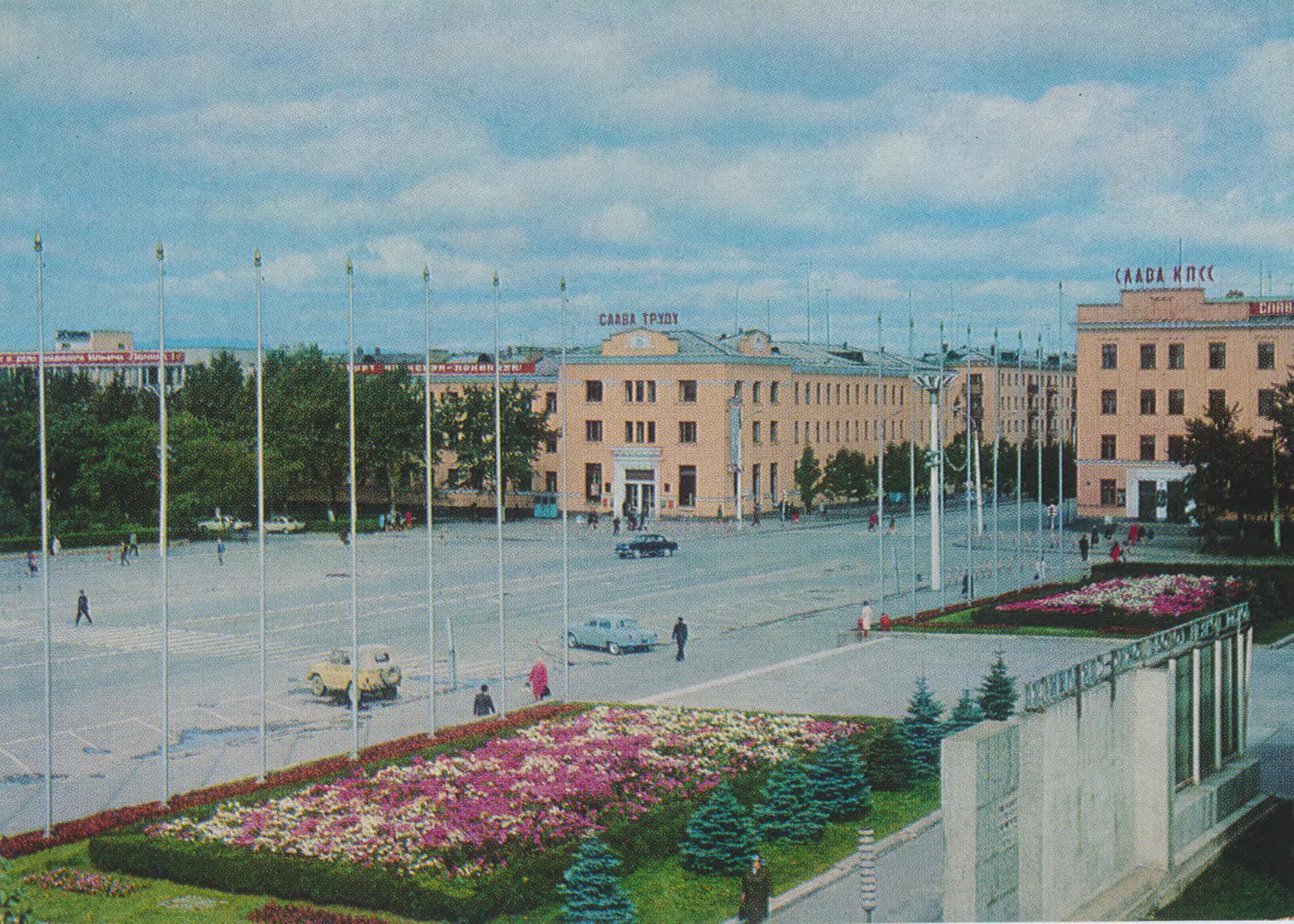 Южно-Сахалинск. Площадь им. В.И. Ленина