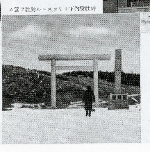 Тории храма Эсутору дзинзя