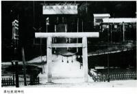 Вид на храм Анива дзинзя