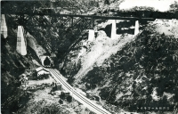 Вид на железнодорожную петлю Тоёхара-Маока