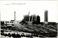 Бумажная фабрика Одзи в г. Тоехара