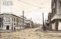 Улица Сакаэ-чо в г. Одомари.
