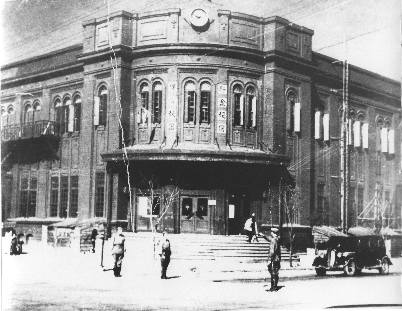 Советские войска возле центрального почтамта в городе Тойохара