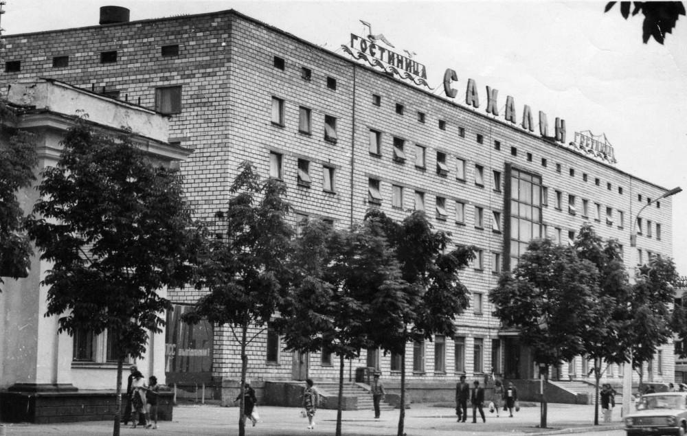 Гостиница 'Сахалин' в Южно-Сахалинске