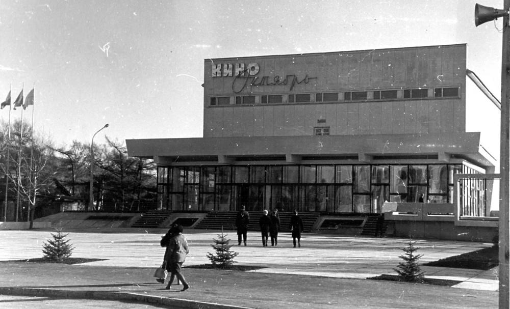 Кинотеатр Октябрь в Южно-Сахалинске