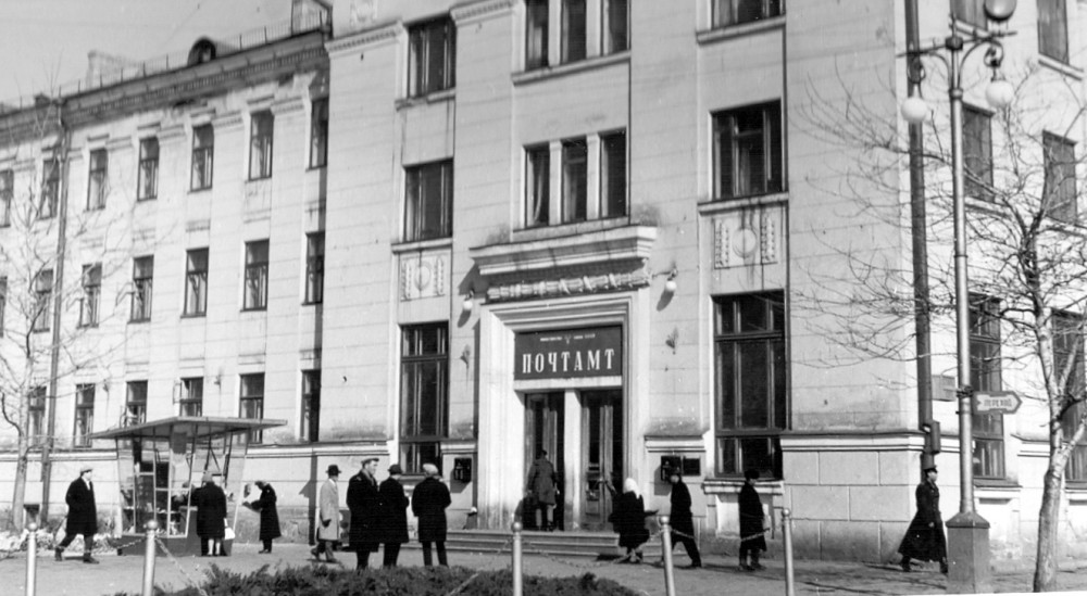 Здание главпочтамта в Южно-Сахалинске