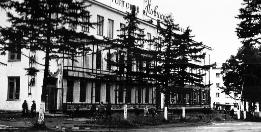Торговый комбинат 'Новинка' в ЮЖно-Сахалиснке