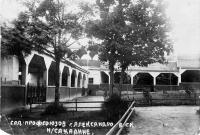 Сад профсоюзов в Александровске на Сахалине