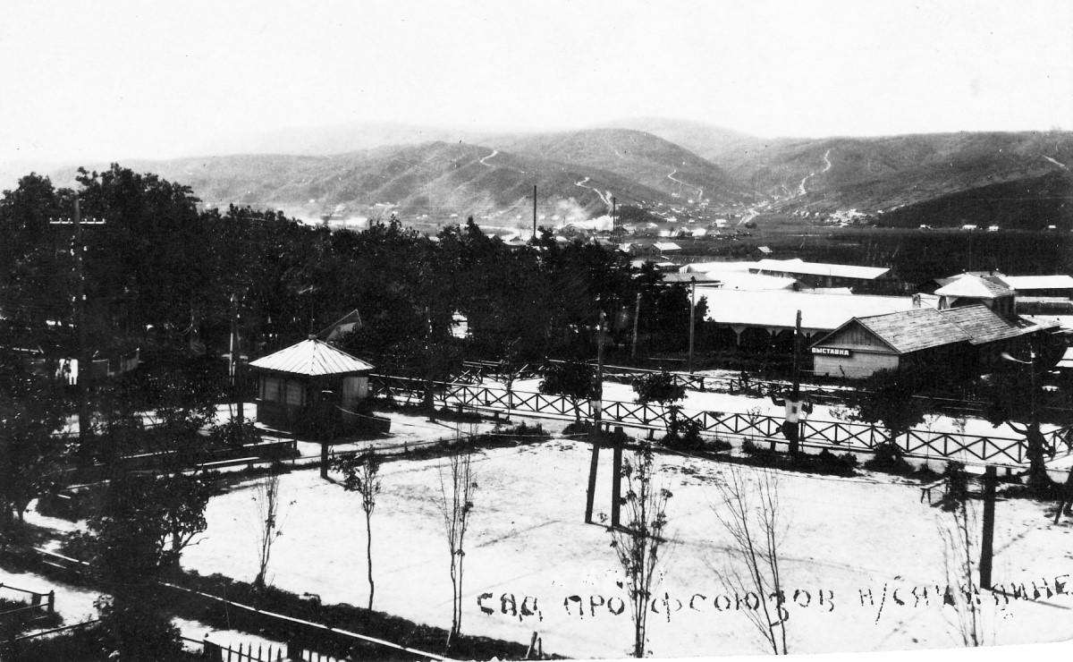 Сад профсоюзов на Сахалине
