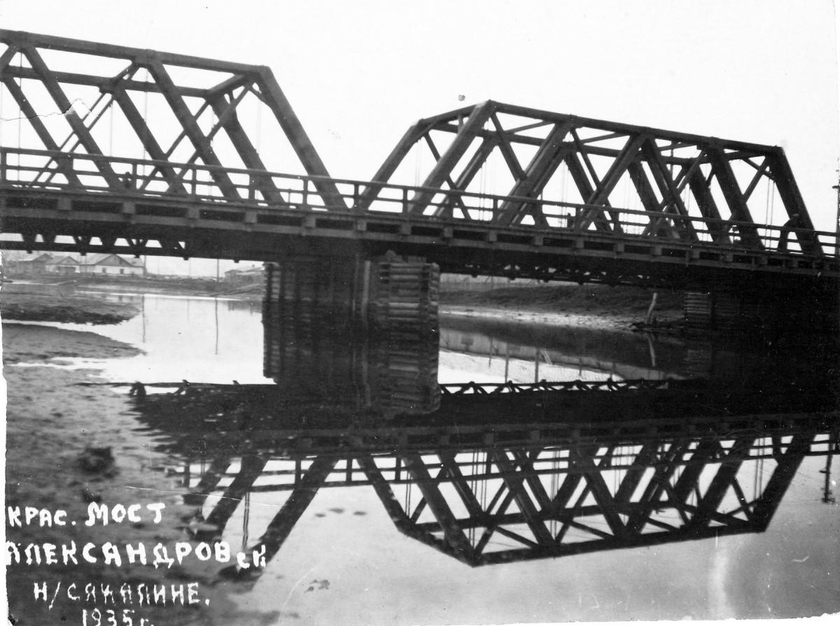 Красный мост. Александровск на Сахалине