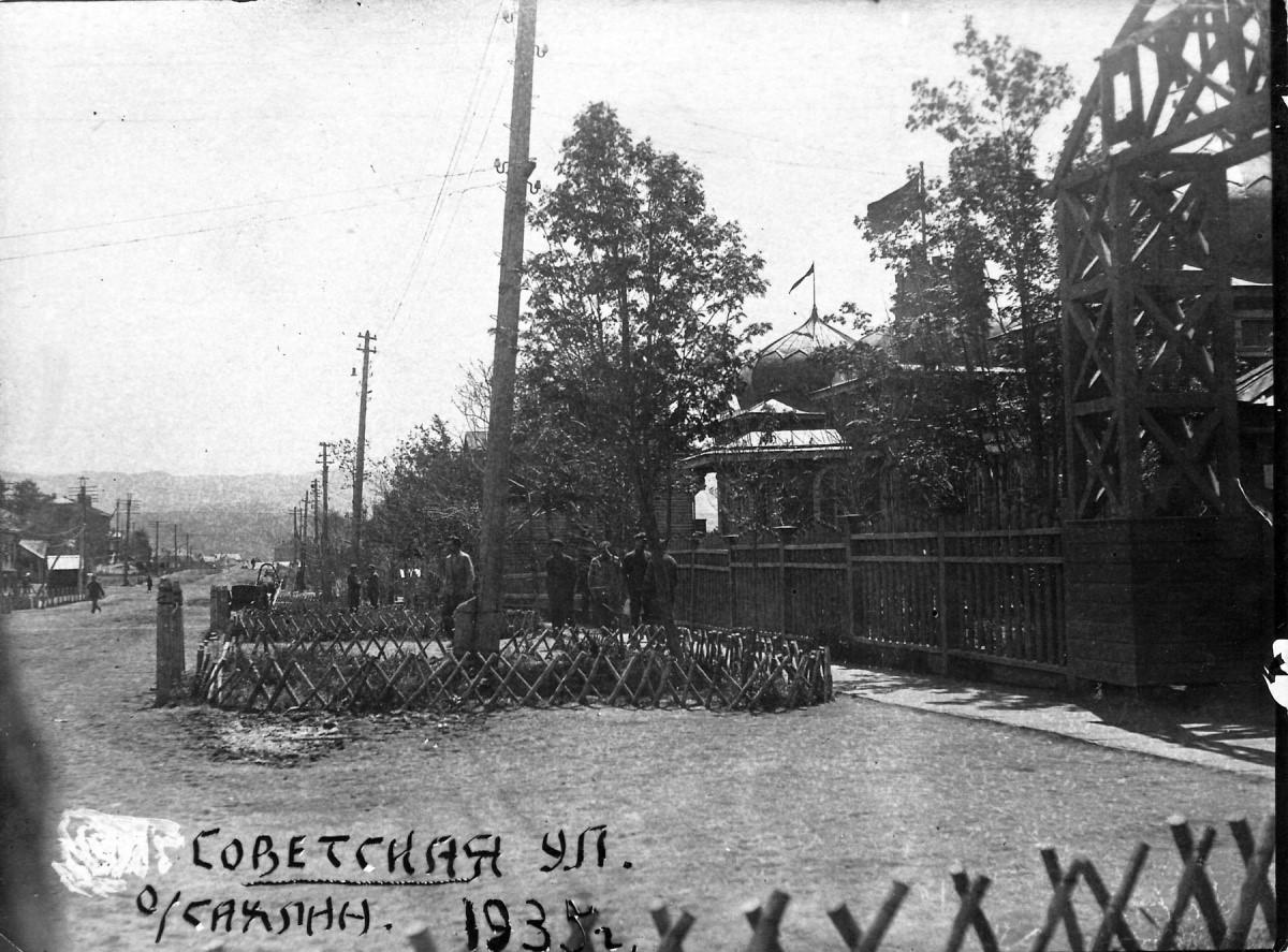 Улица Советская, справа вход в сад Профсоюзов, здание Облисполкома. Александровск на Сахалине