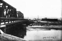 Красный мост в г. Александровске